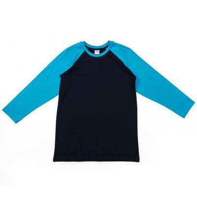 Джемпер для мальчиков, рост 110-116 (32) см, цвет синий