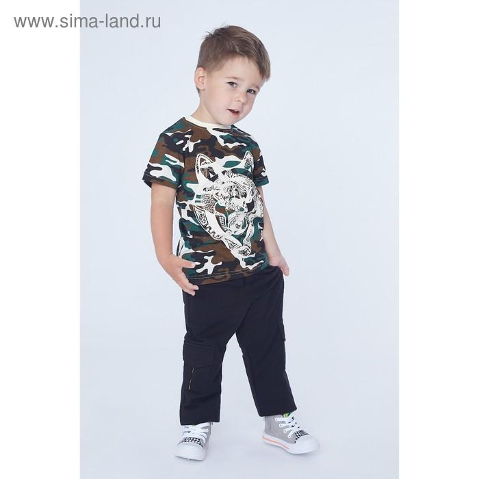 Футболка для мальчиков, рост 140-146 (40) см, цвет коричневый 50015