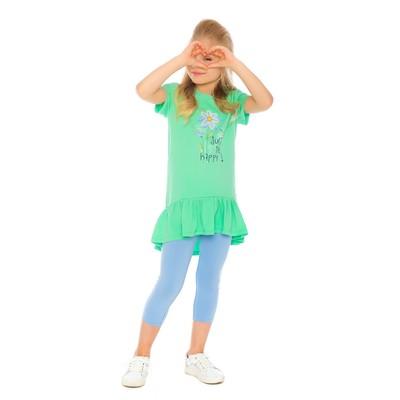 Туника для девочки, рост 122 см, цвет салатовый