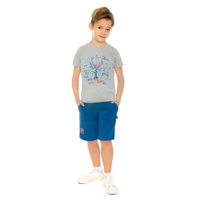 bc85bc60a3947 Купить Детская одежда Juno оптом по цене от 232 руб и в розницу в ...