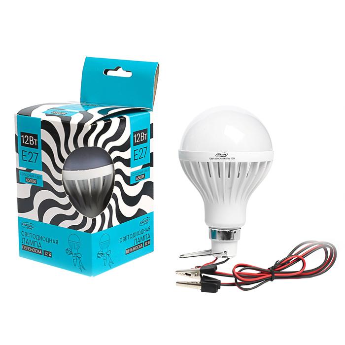 Лампа светодиодная низковольтная Luazon, 12 Вт, 6500 K, 12 В, холодный белый