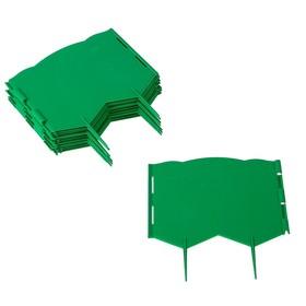 Ограждение декоративное, 22 х 250 см, 12 секций, пластик, зелёное, 'Поляна' Ош