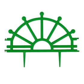 Ограждение декоративное, 32 х 280 см, 7 секций, пластик, зелёное, 'Штурвал' Ош