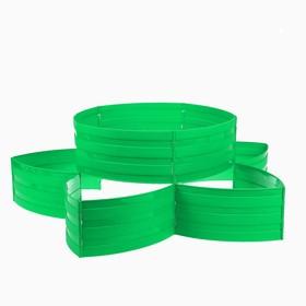 Клумба пластиковая, 15 × 540 см, 18 секций, зелёная, «Конструктор»