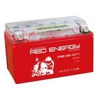 Аккумуляторная батарея Red Energy RE 12-07(YTX7A-BS)12V, 7 Ач прямая(+-)