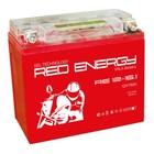 Аккумуляторная батарея Red Energy RE 12-16.1(YTX16-BS, YB16B-A)12V, 16 Ач прямая(+ -)