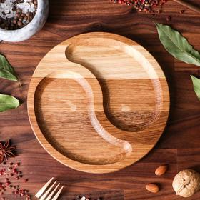 """Тарелка-доска для закусок и нарезки """"Инь-Янь"""", d-20 см, массив дуба"""