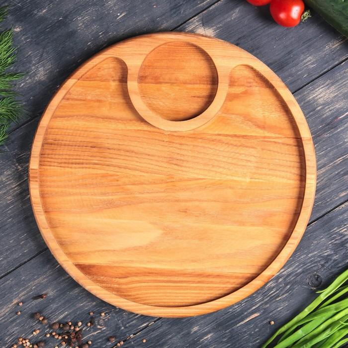 Тарелка с соусником, массив ясеня, 30 см