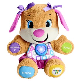 Развивающая игрушка «Сестричка. Первые слова»