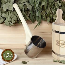 Ковш нержавеющая сталь с деревянной ручкой из липы, 1,2л