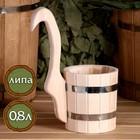 Bucket barrel with a vertical handle 0.8 l