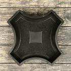 Форма для тротуарной плитки «Звезда большая», 32.5 х 32.5 х 4.5 см, Ф31010
