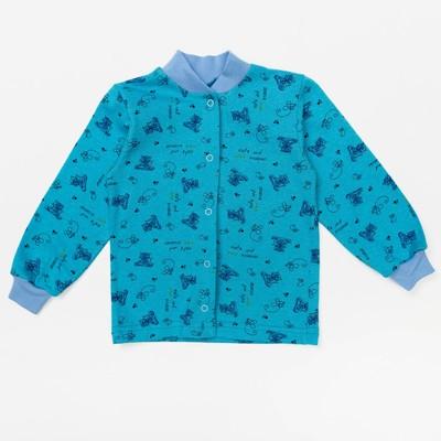 Кофточка на кнопках с длинным рукавом, рост 80 см (52), цвет синий принт микс 1035-80-52