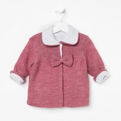 Кардиган(пальто) детское, рост 86-92 см, цвет перламутр 1807_М