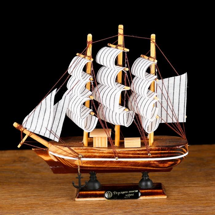 Корабль сувенирный малый «Акару», 20 × 4,5 × 19 см