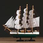 Корабль сувенирный средний «Трёхмачтовый», борта чёрные с белой полосой, три мачты, паруса белые, микс, 33 х 7 х 32 см