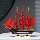 Корабль сувенирный средний «Трёхмачтовый», борта чёрные с белой полосой, паруса алые, 32 х 6,5 х 31 см