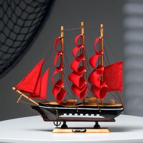Корабль сувенирный средний «Флора», борта чёрные с белой полосой, паруса алые, 32х6,5х31 см