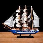 Корабль сувенирный средний «Трёхмачтовый», борта синие с белой полосой, паруса белые, 43 х 8,5 х 37 см