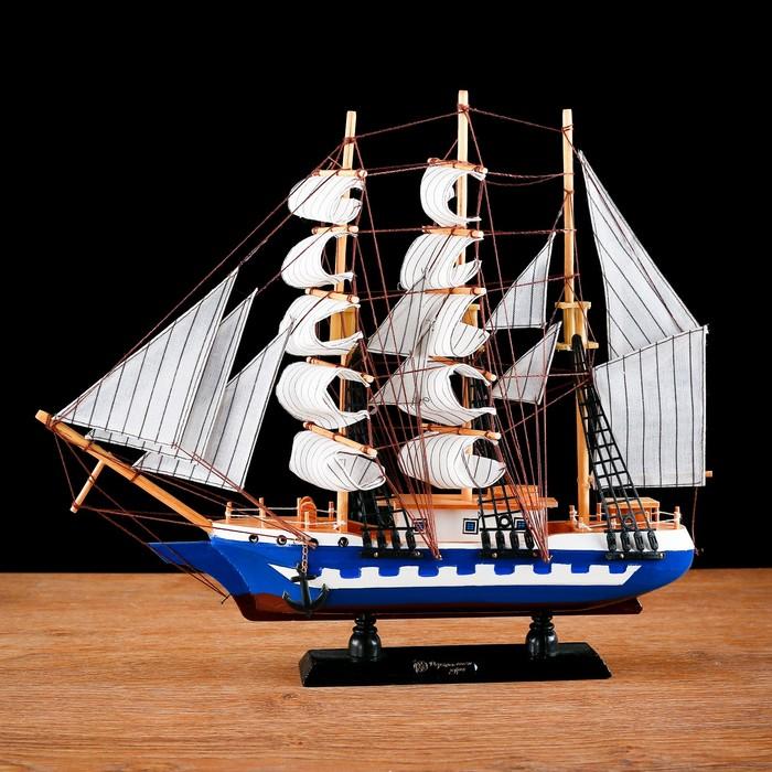 Корабль сувенирный средний «Корсика», борта синие с белой полосой, паруса белые, 43х8,5х37 см