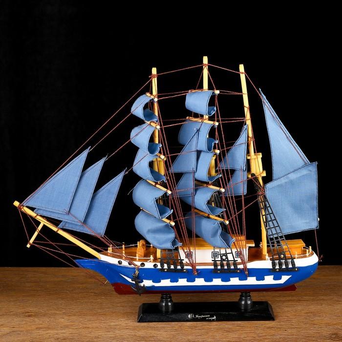 Корабль сувенирный средний «Всадник», паруса синие, микс, 43х8,5х39 см