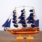 Корабль сувенирный средний «Трёхмачтовый», борта красное дерево с коричневой полосой, паруса синие, 45 х 9 х 41 см