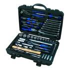 """Набор инструментов Forsage F-4772-5, 1/4"""", 1/2"""", головки 6гр. 4-32 мм, 77 предметов, кейс"""