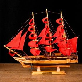 The ship gift mid - Board light wood with a brown stripe, three masts, red sails