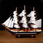 Корабль сувенирный большой «Трёхмачтовый», борта синие, паруса белые, 82 × 13 × 62 см