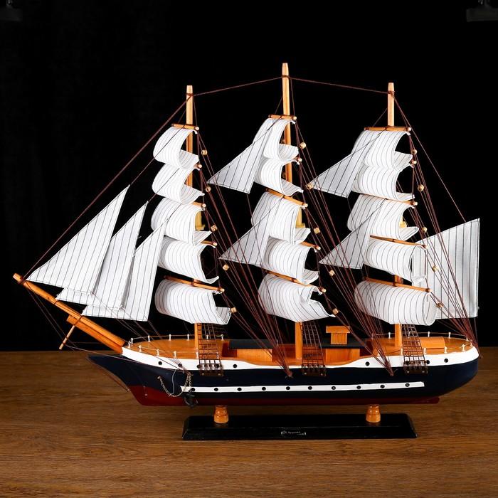 Корабль сувенирный большой «Гедан», борта синие, паруса белые, 82×13×62 см