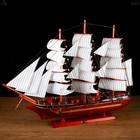 Корабль сувенирный большой «Гайрет», борта красное дерево, паруса белые, 82×13×62 см - фото 873192