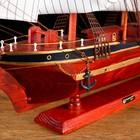 Корабль сувенирный большой «Гайрет», борта красное дерево, паруса белые, 82×13×62 см - фото 873194