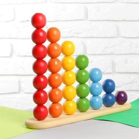 Пирамидка «Абака радуга с шариками», шарик: 3,2 см