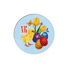 """Магнит """"ХВ"""" цыпленок, тюльпаны, ассорти, 40 мм"""