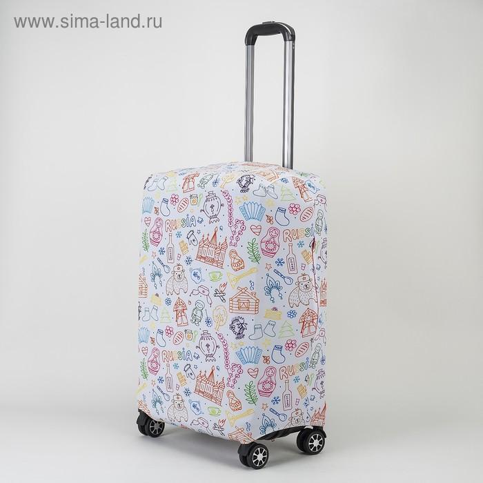 """Чехол для чемодана RATEL 20"""", 36*24*49, """"Северный полюс"""""""