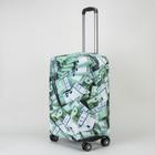 "Чехол для чемодана 28"", 47*28*71, ""Валюта"""