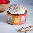 """Bezel for Easter cake """"Easter!"""" eggs, cakes, 240х50 mm"""