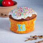 """Bezel for cake """"XB"""" gold paint, 240х50 mm"""