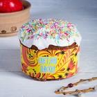 """Bezel for cake """"XB"""" red-painted, 240х50 mm"""