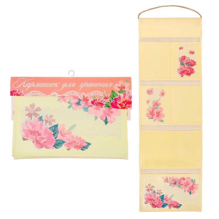 """Кармашки подвесные """"Цветы"""", 6 отделений - фото 308332590"""