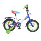 "Велосипед 14"" Graffiti Classic RUS, цвет белый/темно-синий"