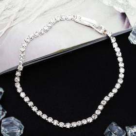 """Браслет со стразами """"Лёд"""" элегантность, 1 ряд, цвет белый в серебре, 18см"""