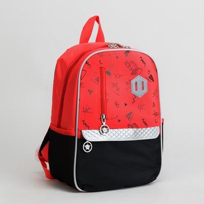 8fbccf7babb4 Рюкзак школьный, отдел на молнии, 2 наружных кармана, 2 боковые сетки,  дышащая
