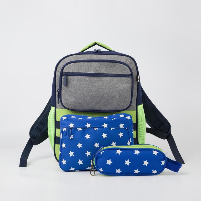Рюкзак школьный, набор, отдел на молнии, 3 наружных кармана, 2 боковые сетки, с футляром, цвет голубой/разноцветный