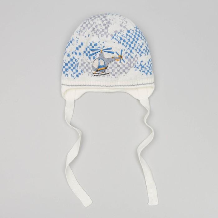 Шапка для мальчика, размер 40-42 см, цвет серый/молочный 2855