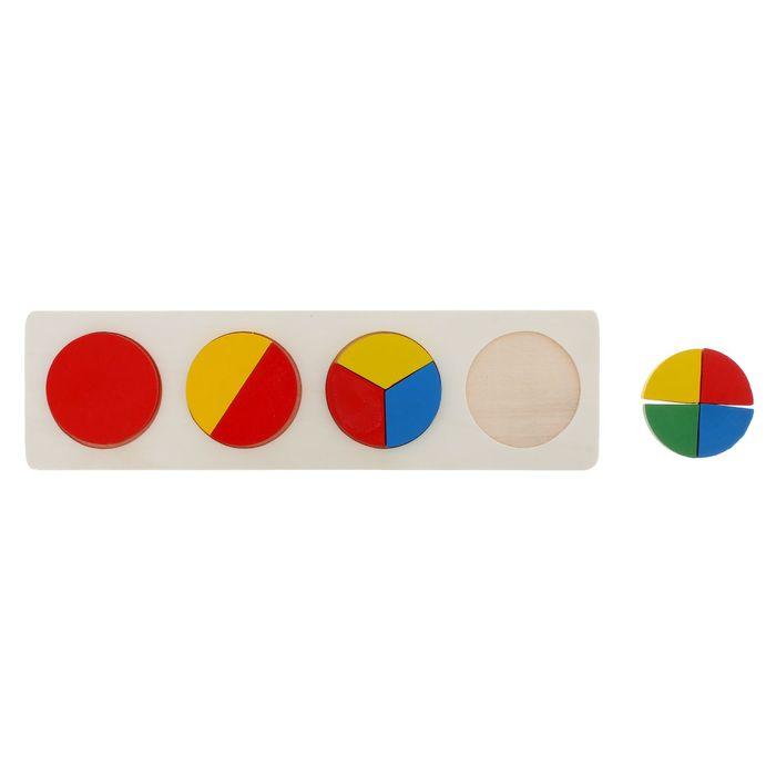 Головоломка «Логические дроби» круги, 10 элементов