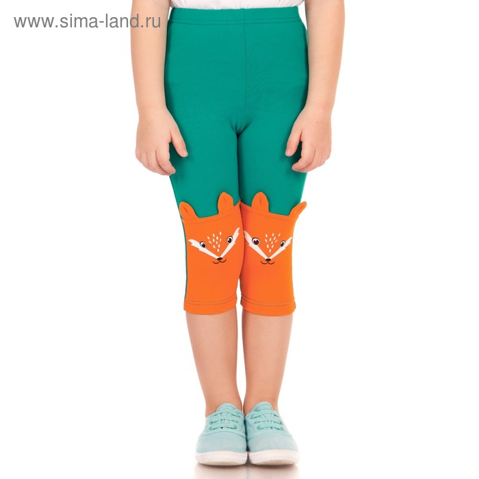 """Бриджи для девочки """"Фокси"""", рост 110 см, цвет изумрудный/оранжевый"""