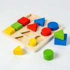 Головоломка «Логические дроби» учим формы, цвета и размеры, 12 элементов - фото 106525854