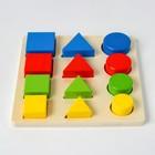 Головоломка «Логические дроби» учим формы, цвета и размеры, 12 элементов - фото 106525855