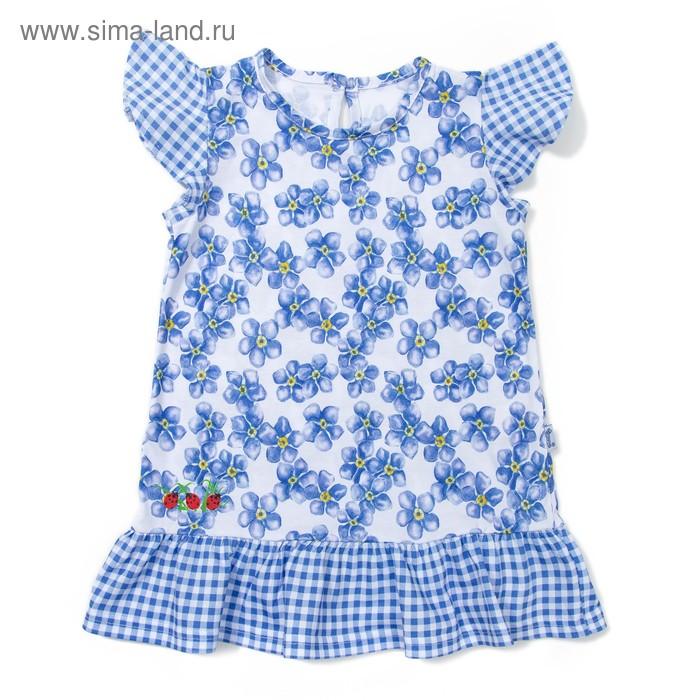 """Платье для девочки """"Венок из незабудок"""", рост 98 см, цвет белый/голубой ДПК743001н"""